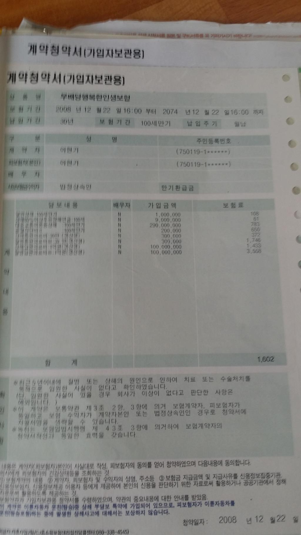 59891A693342D20032