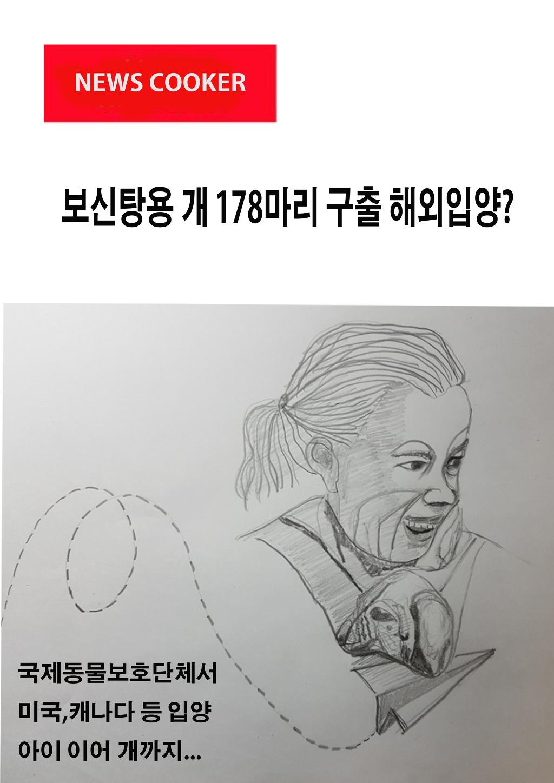 제어공학특론